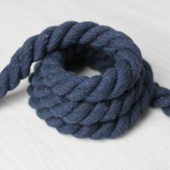 Megakordel dunkelblau